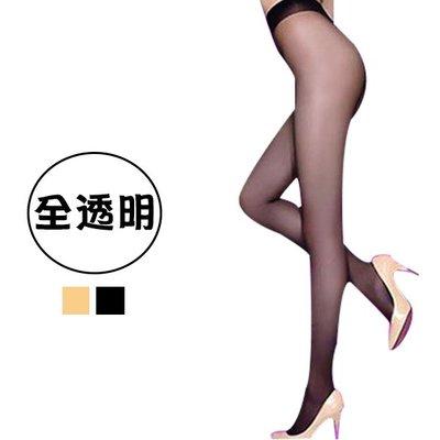 ✔快速出貨 ✔不易勾紗 現貨+預購 MIT臺灣製 30丹 無褲型 全透明彈性美肌絲襪 (1101-5)