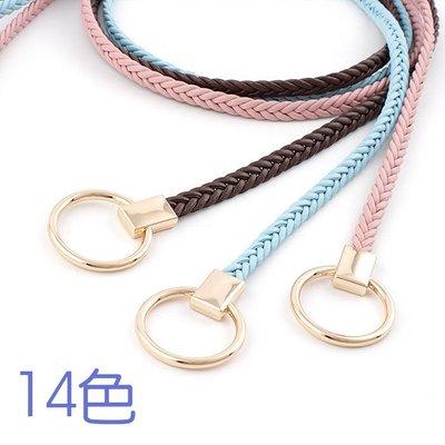 糖果色 編織 幾何 圓環 設計 多色 好搭配 腰繩 細腰帶【NR925】