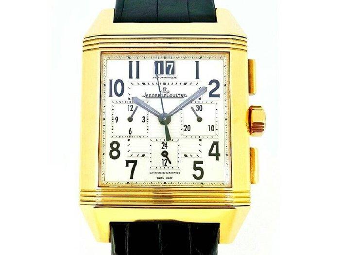【英皇精品集團 】積家錶 Reverso  翻轉系列 機械腕錶 Ref 230.2.45