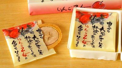 日本 信州特產乙女蘋果煎餅薄片 仙貝餅乾 20枚入,現貨供應!