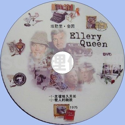 1975美推理劇DVD:埃勒里.奎因探案集 Ellery Queen 2集 中文字幕DVD