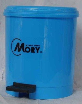 ☆優達 ☆中摩登踏式垃圾桶 00223 資源回收桶 收納桶 掀蓋式垃圾桶 置物桶 分類桶 7.5L 36入3900元