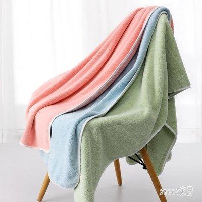 可開發票成人女浴巾家用吸水速干不掉毛加厚加大男柔軟裹巾情侶款 OO345