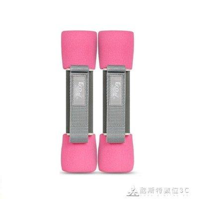 啞鈴 小啞鈴女士一對瘦手臂器材家用健身跳操帶2KG粉色亞玲健身器材 YXS