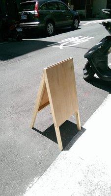 木頭招牌 折合看板 A字架