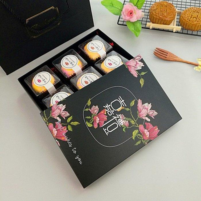 Amy烘焙網:一盒一袋/天地盒蓋嘉禮燙金六粒蛋黃酥包裝盒/餅乾豆塔牛扎糖包裝盒/烘焙包裝盒