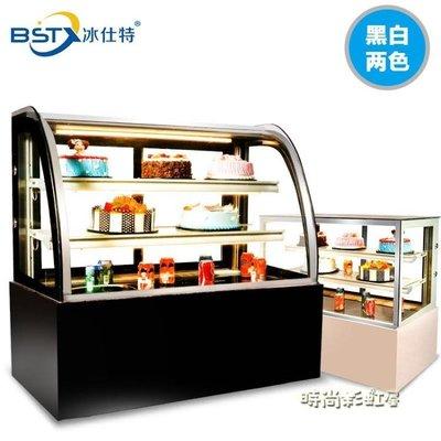 夏日清爽優惠購 冰仕特蛋糕櫃冷藏展示櫃商用水果  夜行依