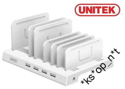 {MPower} Unitek Y-2187A 4 Port USB Smart Charger 5V 2.4A ( 36W ) 四輸出 火牛 BC1.2 充電器 - 原裝行貨