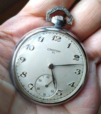 絕版古懷錶 約1940s 瑞士 CROTON EL 17石手上鍊懷錶 45mm