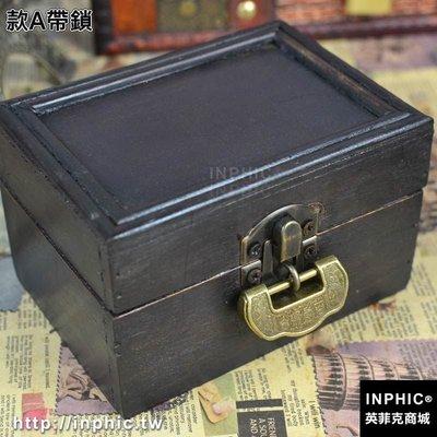 INPHIC-古樸復古精美小木盒子歐式手工方盒仿古收納木盒拍攝道具可帶鎖-款A帶鎖_S2787C