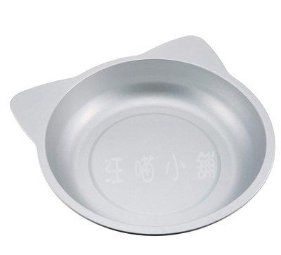 ☆汪喵小舖2店☆ 日本 MARUKAN 貓臉造型鋁製涼墊加大款 多貓用 CT-418