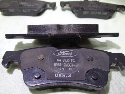 {順加輪胎}中古 福特原廠 FOCUS 馬3 馬5 I MAX 後煞車來令片 至少9成新以上 無異音 另有其他車種