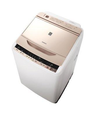 HITACHI 尼加拉飛瀑洗淨 11公斤 洗衣機  SFBW12W