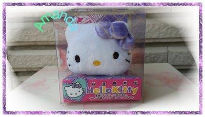 日本帶回 -- (三麗鷗) 北海道限定 Hello Kitty絨毛腕飾 ~ 賣場另有 星巴克 黑貓 馬克杯 / 悠遊卡