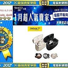 【35年連鎖老店】Jabra Elite 65t 真無線運動藍牙耳機(3色)有發票/保固2年/公司貨