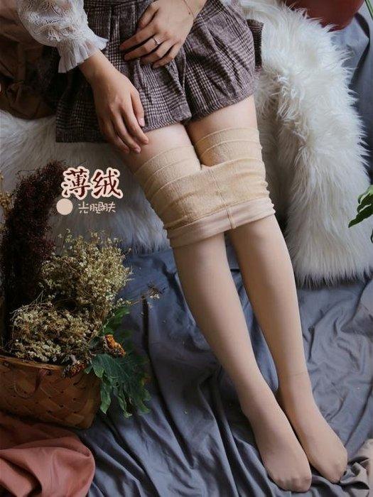 肉色打底褲女春秋薄絨光腿連褲襪加絨黑膚色踩腳外穿絲襪女秋冬款