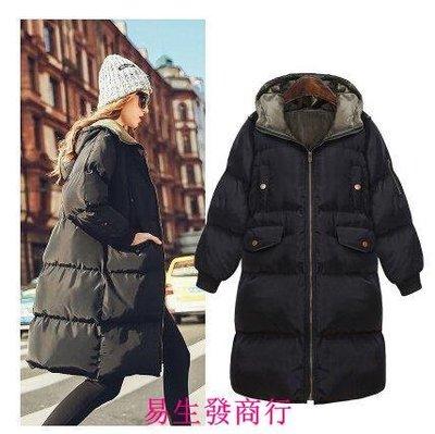 【易生發商行】購物狂歡節  毛菇小象  中長款保暖棉衣F6240