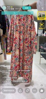 韓國初秋新款 漿果薄棉花朵豹紋可愛畫風插畫娃娃黃洋裝黃宗尺寸大直買