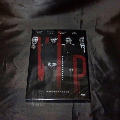 全新韓影《V.I.P.》DVD 朴勳政 張東健 李鍾碩 金明民 朴喜洵 趙宇振