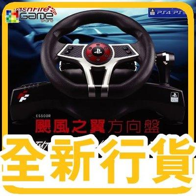 myGame 全新 PS4 S O N Y FlashFire ES500R 颶風之翼 賽車方向盤 行貨