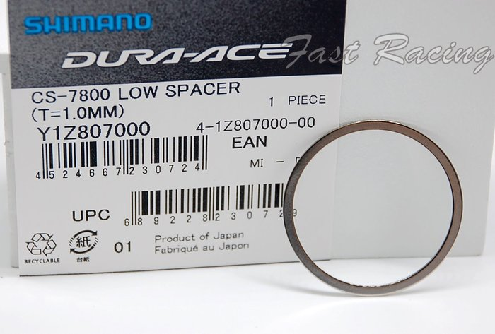 Shimano dura ace 飛輪 7800 墊圈 墊片 1.0MM Y1Z807000 ☆跑的快☆