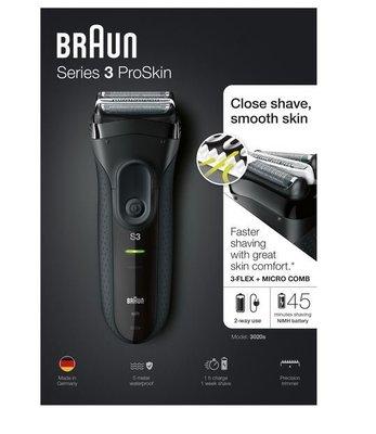 法國直送♥♥德國百靈 BRAUN 電鬍刀 (黑色) 3020s-B