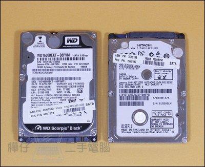 【樺仔中古電腦】2.5吋 SATA硬碟 各種容量 200G 160G 120G 二手硬碟 中古硬碟 無壞軌 速度正常 台北市