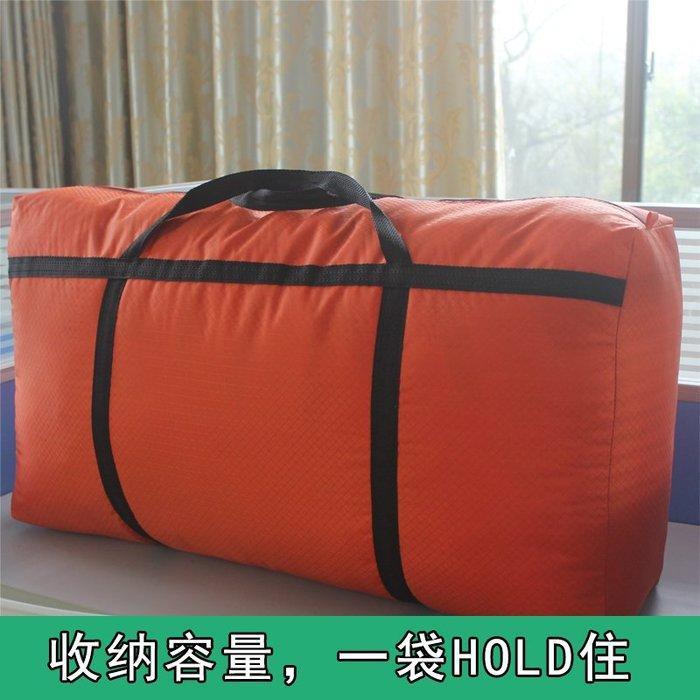 新款 時尚 百搭 特大 提花牛津布搬家袋 手提行李袋棉被袋收納袋 防水超大容量編織袋子