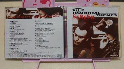 永恆的電影音樂大全集 1990日本原裝盤 The Immortal Screen Themes