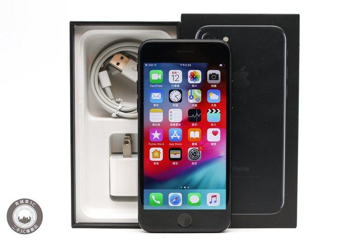 【高雄青蘋果3C】APPLE IPHONE 7 128G 128GB 曜石黑 4.7吋  二手手機 #31139