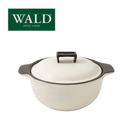 義大利WALD蘋果陶鍋燉盅養身健康保溫2500ml白色款