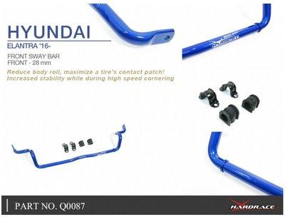 HARDRACE HYUNDAI 現代 ELANTRA 前防傾桿 28mm #Q0087 強化套件 CS車宮車業