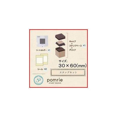 【eWhat億華】Casio pomrie 印章製造機 STC-W10 耗材 1橡皮+1木頭 ( STK-3060 30mm*60mm ) 一組~1 台北市