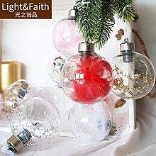 全館免運-聖誕球單顆可亮燈球擺件裝飾吊球聖誕樹掛件飾品透明泡泡球帶羽毛 【潮范時光機】