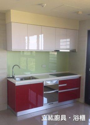 【立紘廚具.浴櫃】一字型歐化廚具/流理台~讓室內裝修的廚具不在單一顏色,另有瓦斯爐、除油煙機、烘碗機,各式五金商品~