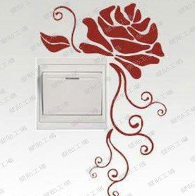 壁貼工場-可超取 小號壁貼 牆貼 貼紙 開關貼- 組合貼 HK332 玫瑰圖騰