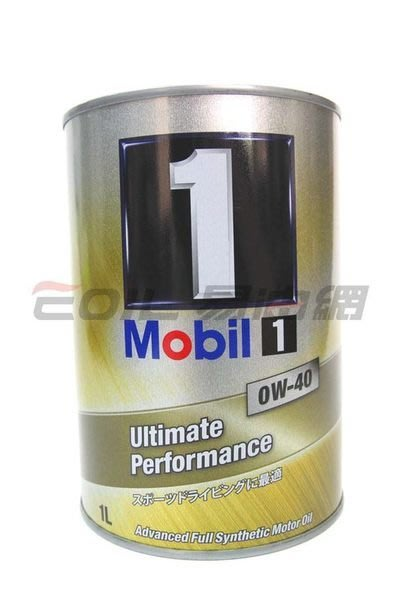 【易油網】Mobil 1 0W40 全合成機油 1公升鐵罐 日本公司貨