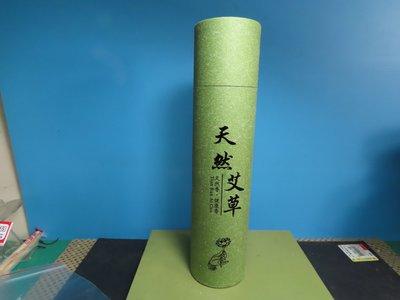 【競標網】高檔天然優質艾草香線香190克裝約250根(天天超低價起標、價高得標、限量一件、標到賺到)
