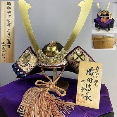 【古玩輕鬆拍】老日本昭和年 名將之兜 ...