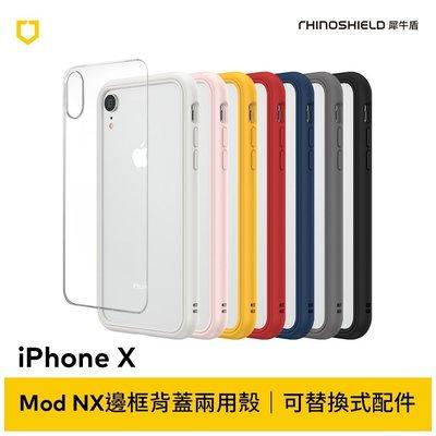 Apple iPhone8 / XS/...