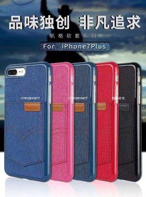 【特價】-----hanman韓曼蘋果iphone X XS 時尚帆格貼皮軟殼蘋果X帶插卡手機套保護殼MIS-81362