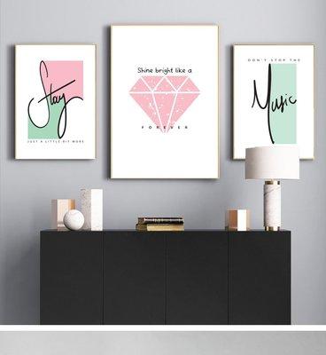 北歐現代簡約英文字母裝飾畫畫芯高清微噴打印粉色優雅掛畫畫心(不含框)