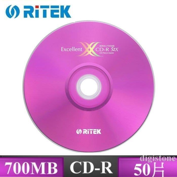 出賣光碟/// Ritek 錸德 X版 52x CD-R 白金片 原廠50片裝