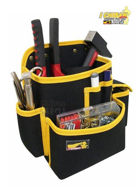 【I CHIBAN 工具袋專門家】JK0101 二口釘袋 耐用防潑水 腰袋 插袋 工作袋 零件袋 收納袋