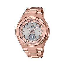 BuyLike !CASIO BABY-G MSG-S200DG-4A 玫瑰金 女裝 鋼帶 簡約型 錶 (包快遞)