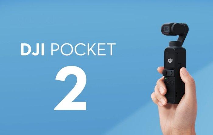 【現貨】大疆 DJI Pocket 2 口袋雲台相機 台灣公司貨