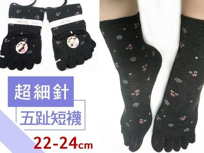 H-32-3 棉質腳跟五趾襪【大J襪庫】1組/3雙-可愛小花朵-大人女襪男襪五指襪短襪毛襪-黑灰吸汗純棉襪除臭襪-台灣製