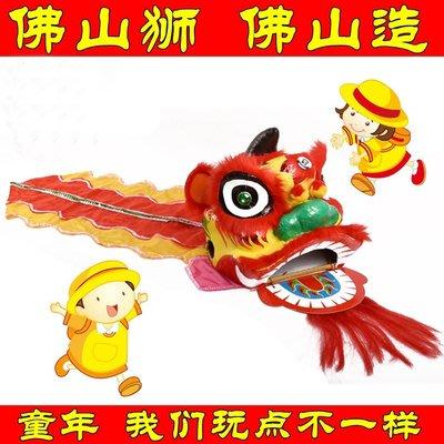 【10寸獅頭+精裝獅被-底框34.5*長29*高35cm-1款/組】6-12歲兒童舞獅醒獅頭中國傳統玩具-3001002