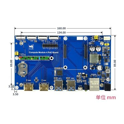 USB擴展器樹莓派CM4樹莓派計算模塊底板Compute Module 4 PoE擴展板 USB3.0