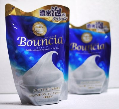 牛乳石鹼 Bouncia 美肌膠原牛奶保濕沐浴乳 優雅花香型  430ml 補充 COSME~MUSE 愛美神~
